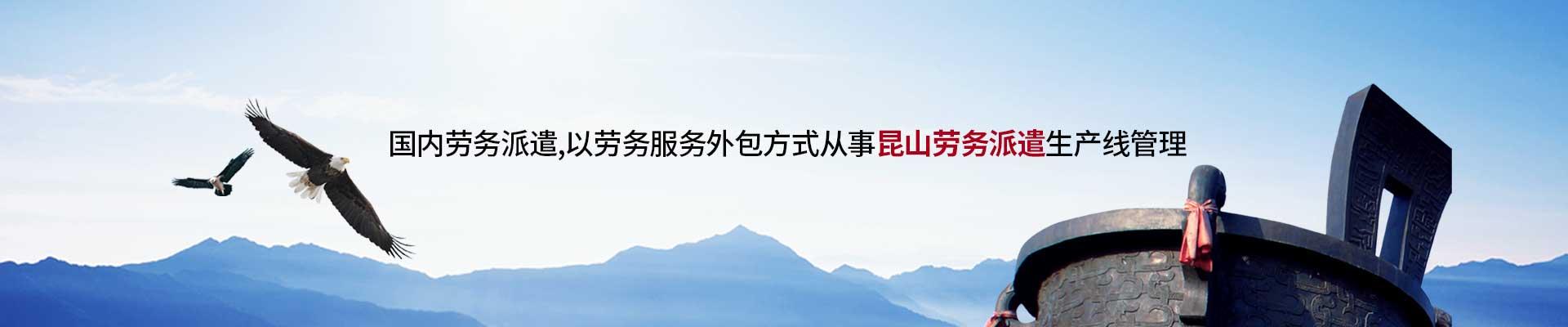 苏州骏骥尧成企业管理有限公司